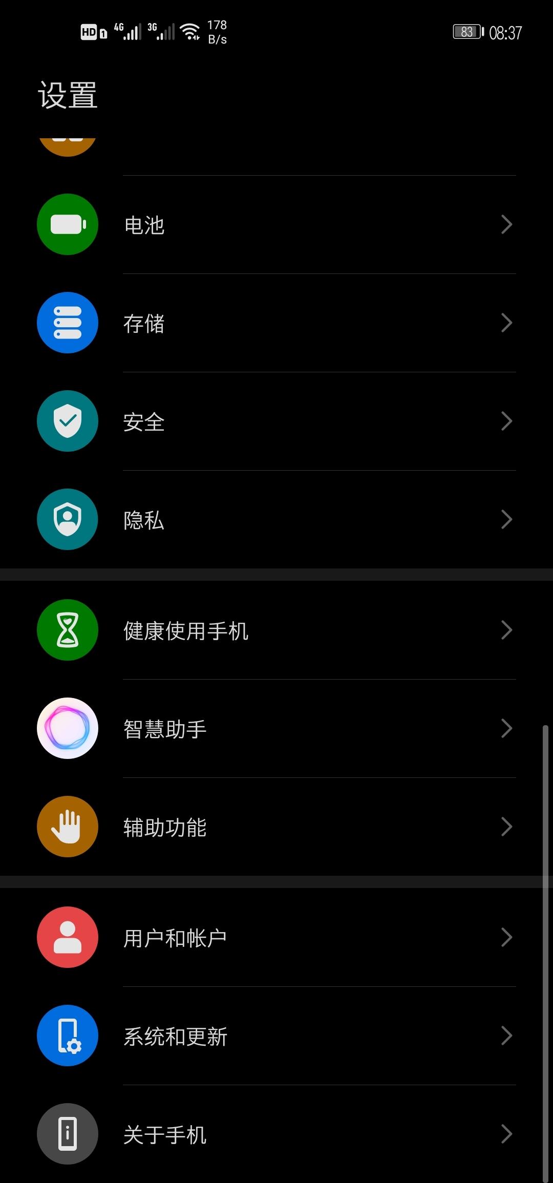 Screenshot_20210418_083718_com.android.settings.jpg