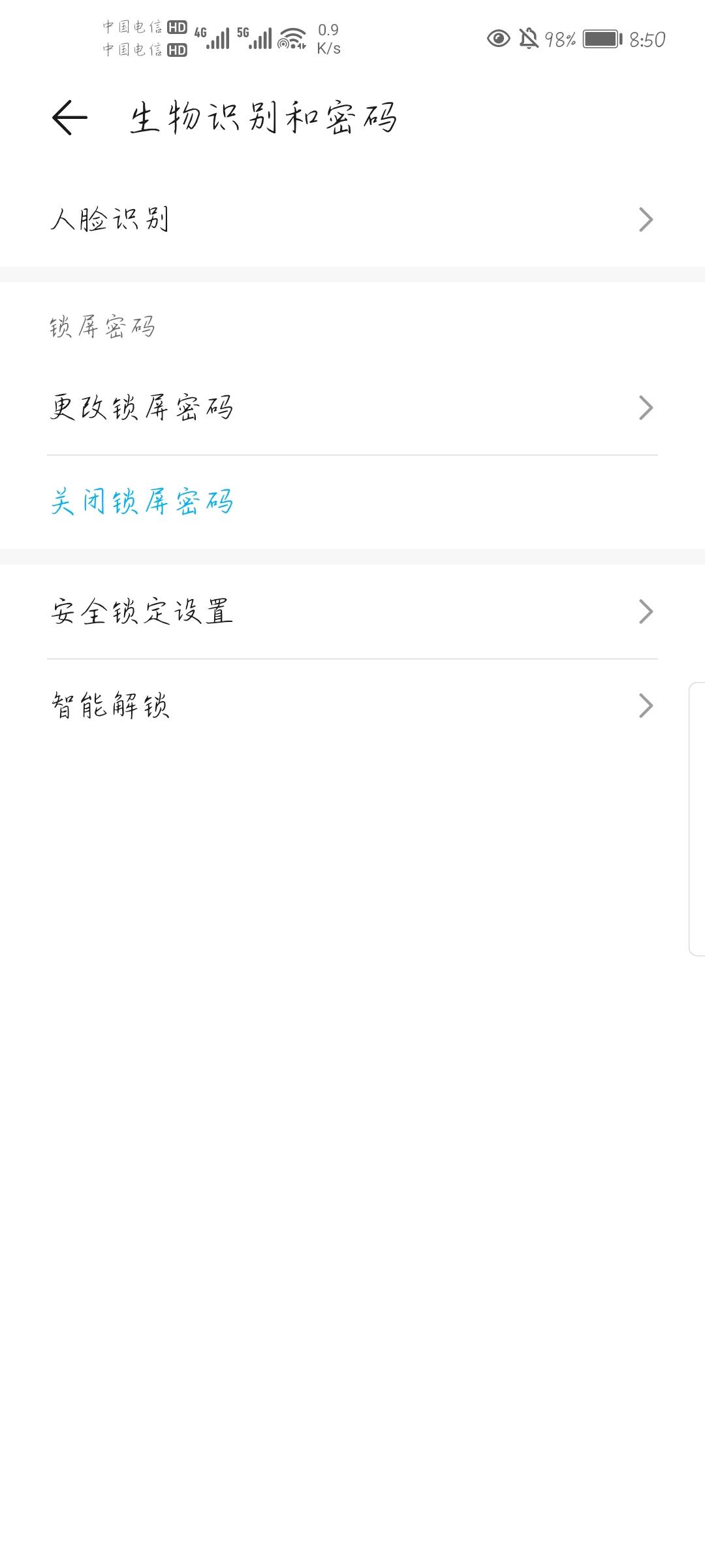 Screenshot_20210418_085021_com.android.settings.jpg