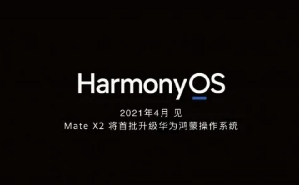 Screenshot_20210413_152524_com.huawei.fans.png