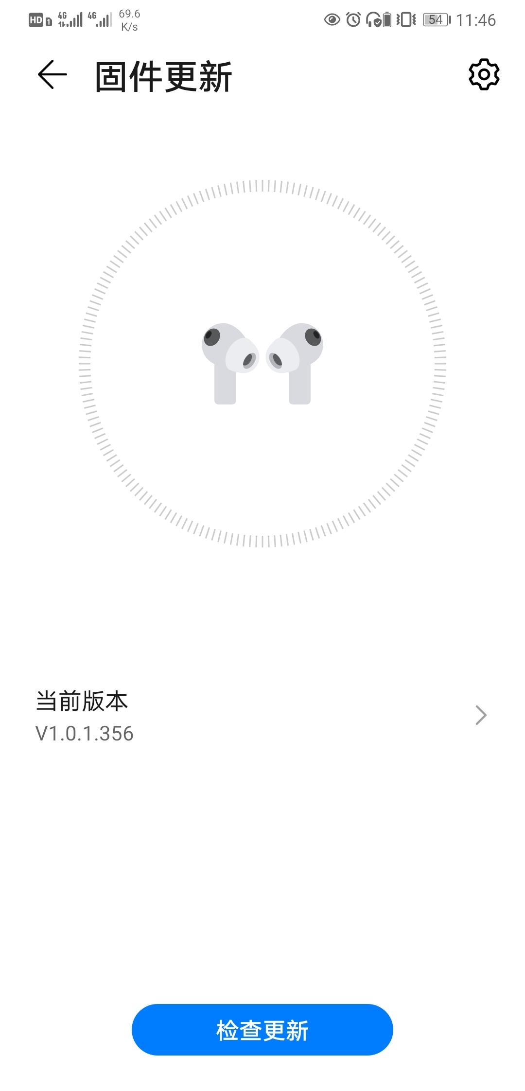 Screenshot_20210419_114640_com.huawei.smarthome.jpg