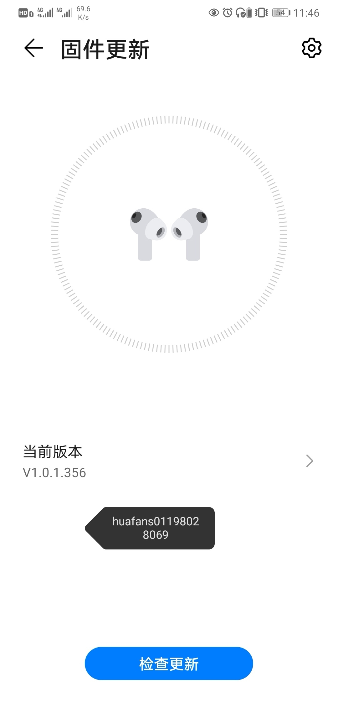 Screenshot_20210419_114640_com.huawei.smarthome_edit_34539355152541.jpg