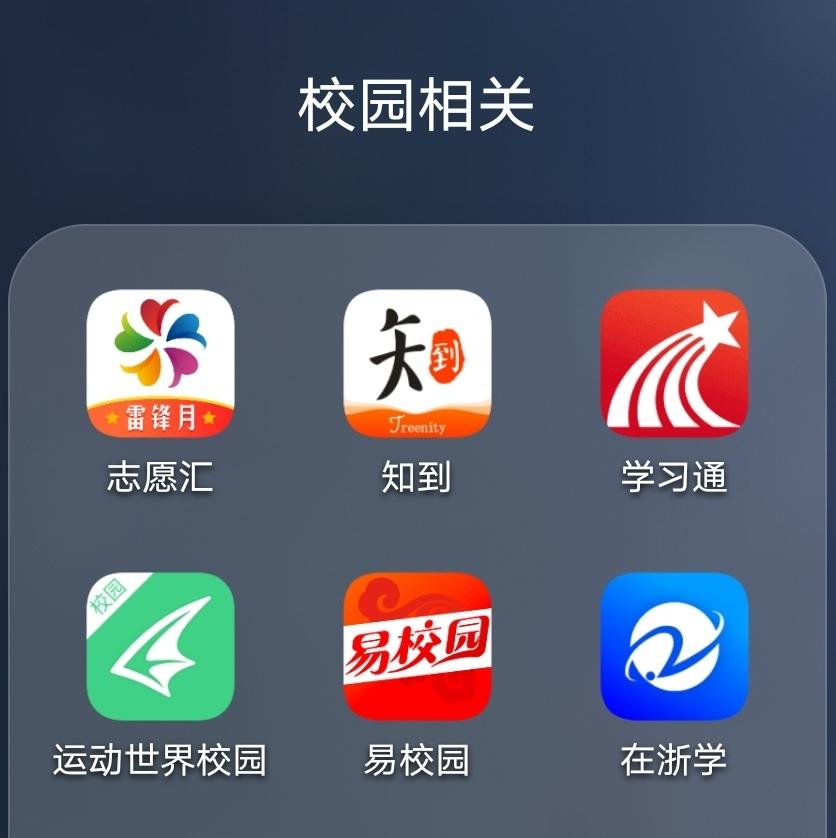 Screenshot_20210419_181717_com.huawei.android.launcher_edit_1113922036772736.jpg