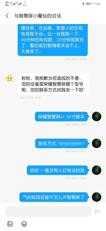 Screenshot_20210420_170058.jpg
