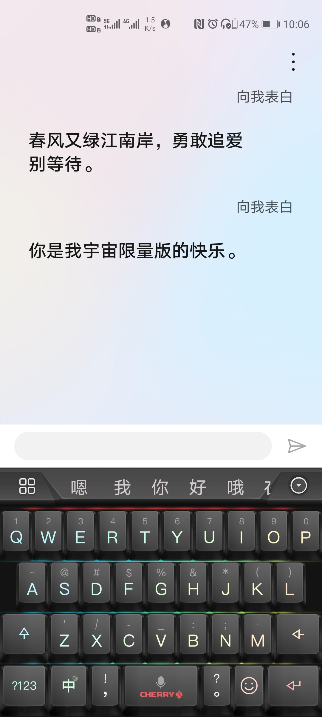 Screenshot_20210422_100639_com.huawei.vassistant.jpg