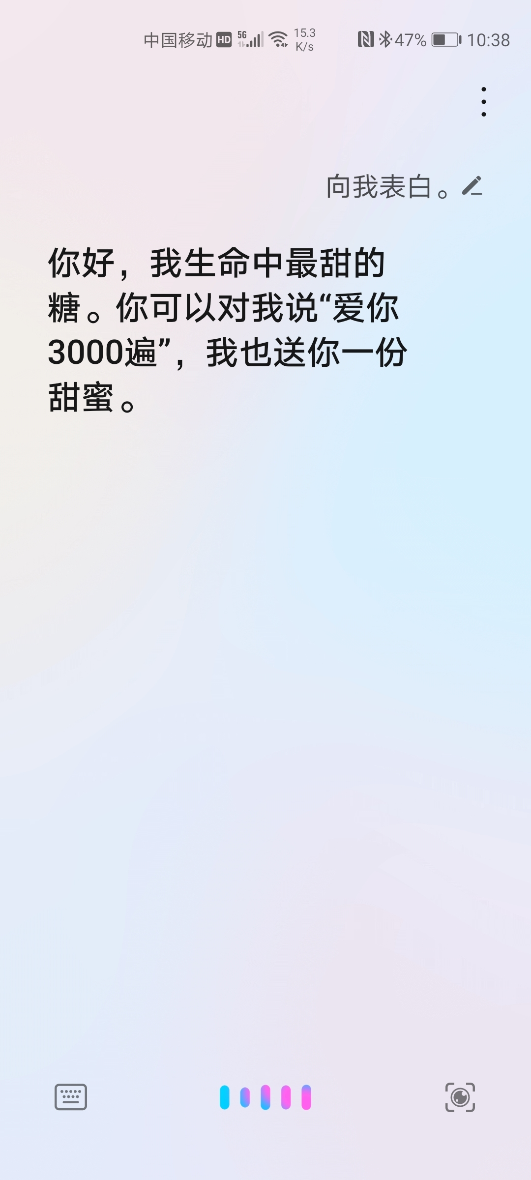 Screenshot_20210422_103846_com.huawei.vassistant.jpg
