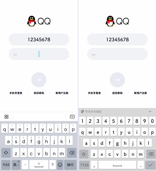 Screenshot_20210423_110028_com.tencent.mobileqq.jpg