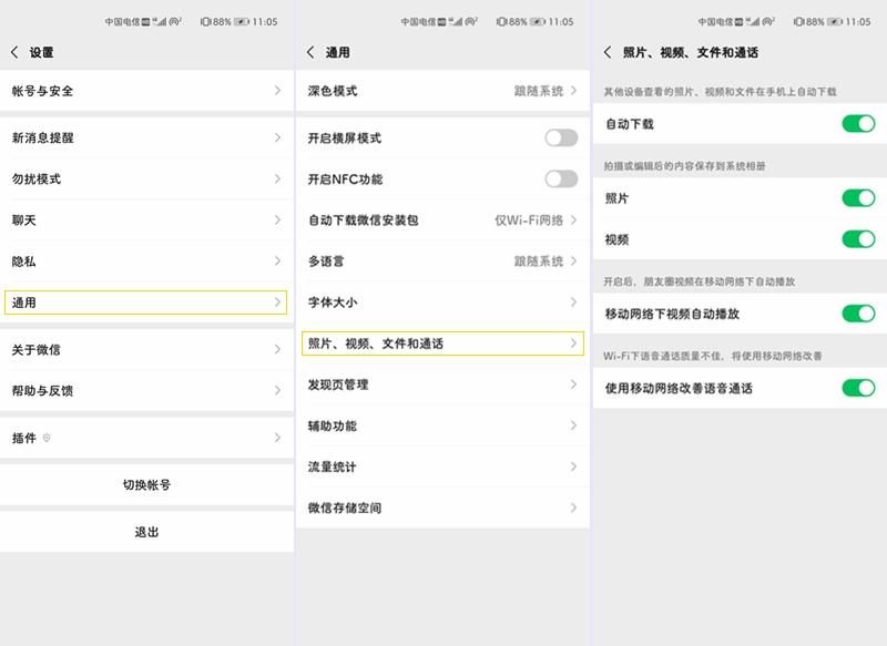 Screenshot_20210423_110549_com.tencent.mm.jpg