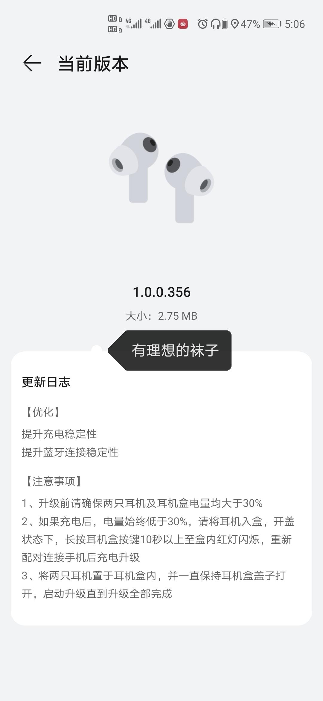 Screenshot_20210425_170626_com.huawei.smarthome_edit_149189399976193.jpg
