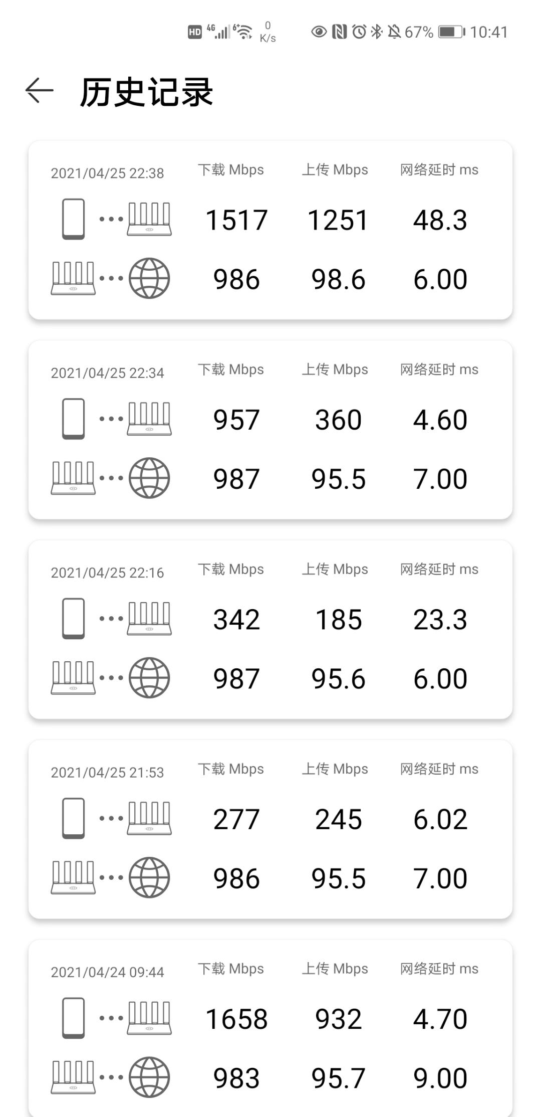 Screenshot_20210425_224111_com.huawei.smarthome.jpg