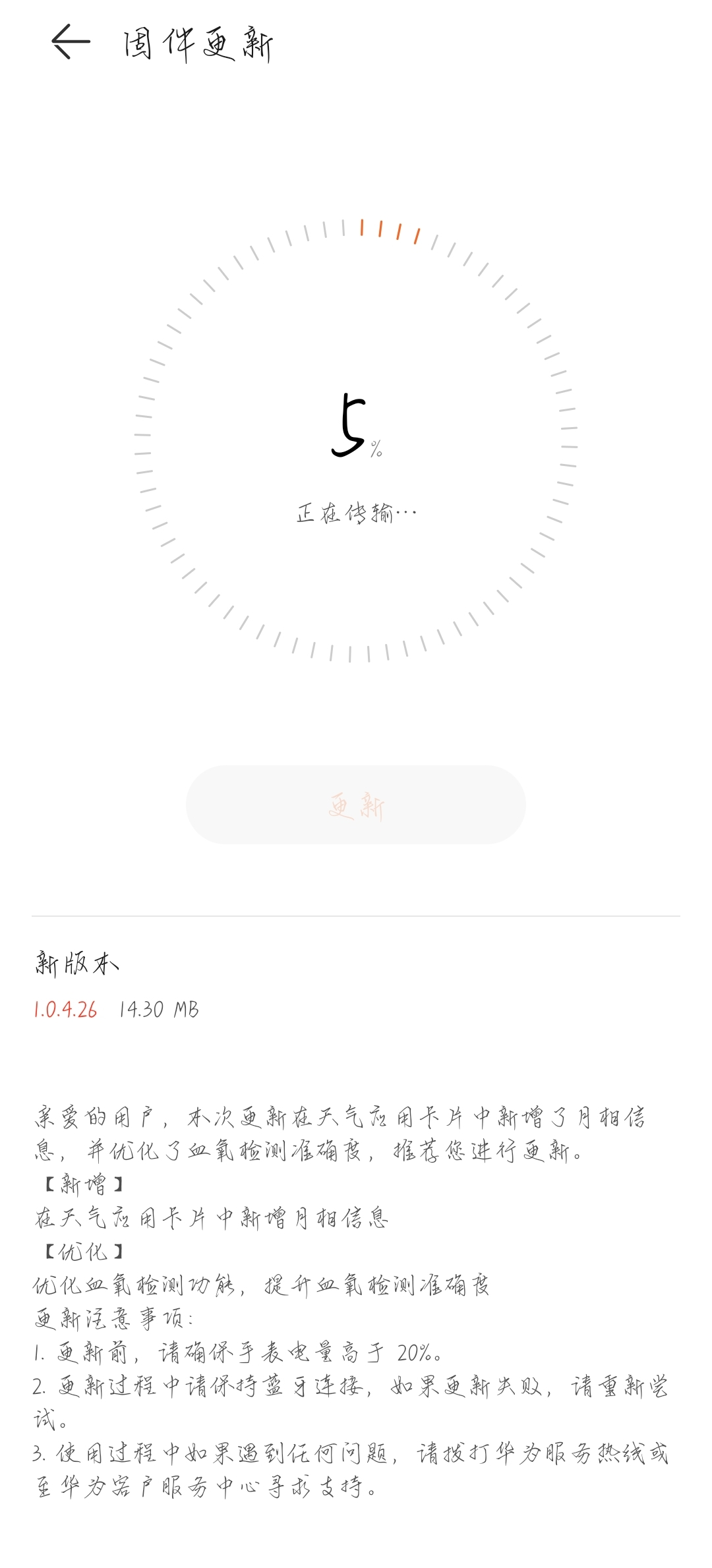 Screenshot_20210426_110922.jpg