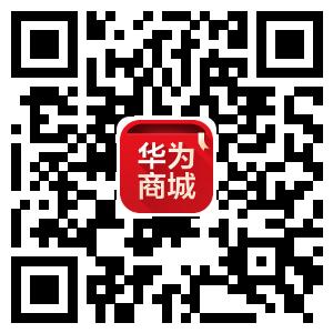 20210426-161755(WeLinkPC).png