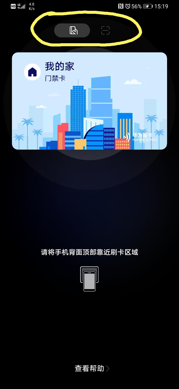 Screenshot_20210427_152013.jpg