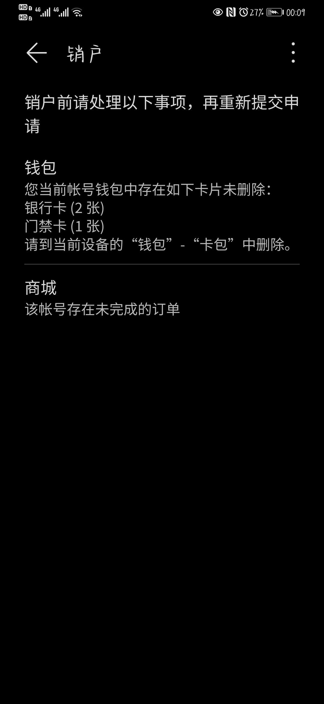 Screenshot_20210430_000944_com.huawei.hwid.jpg