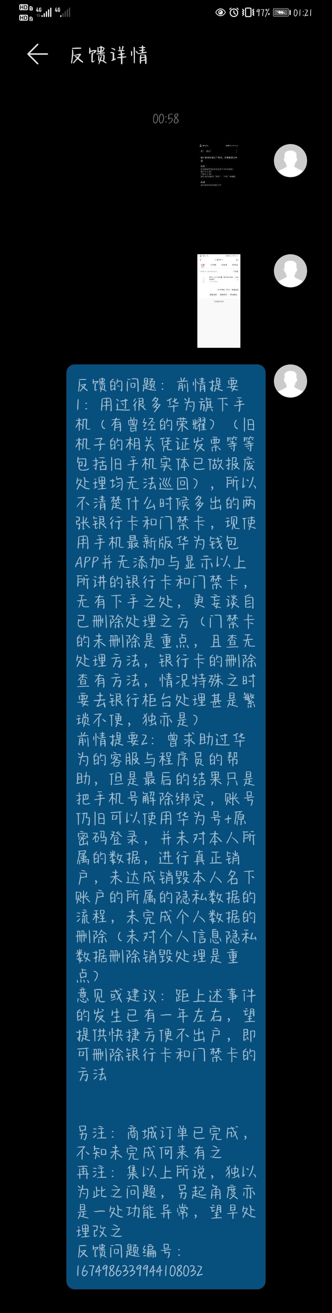 Screenshot_20210430_012142.jpg