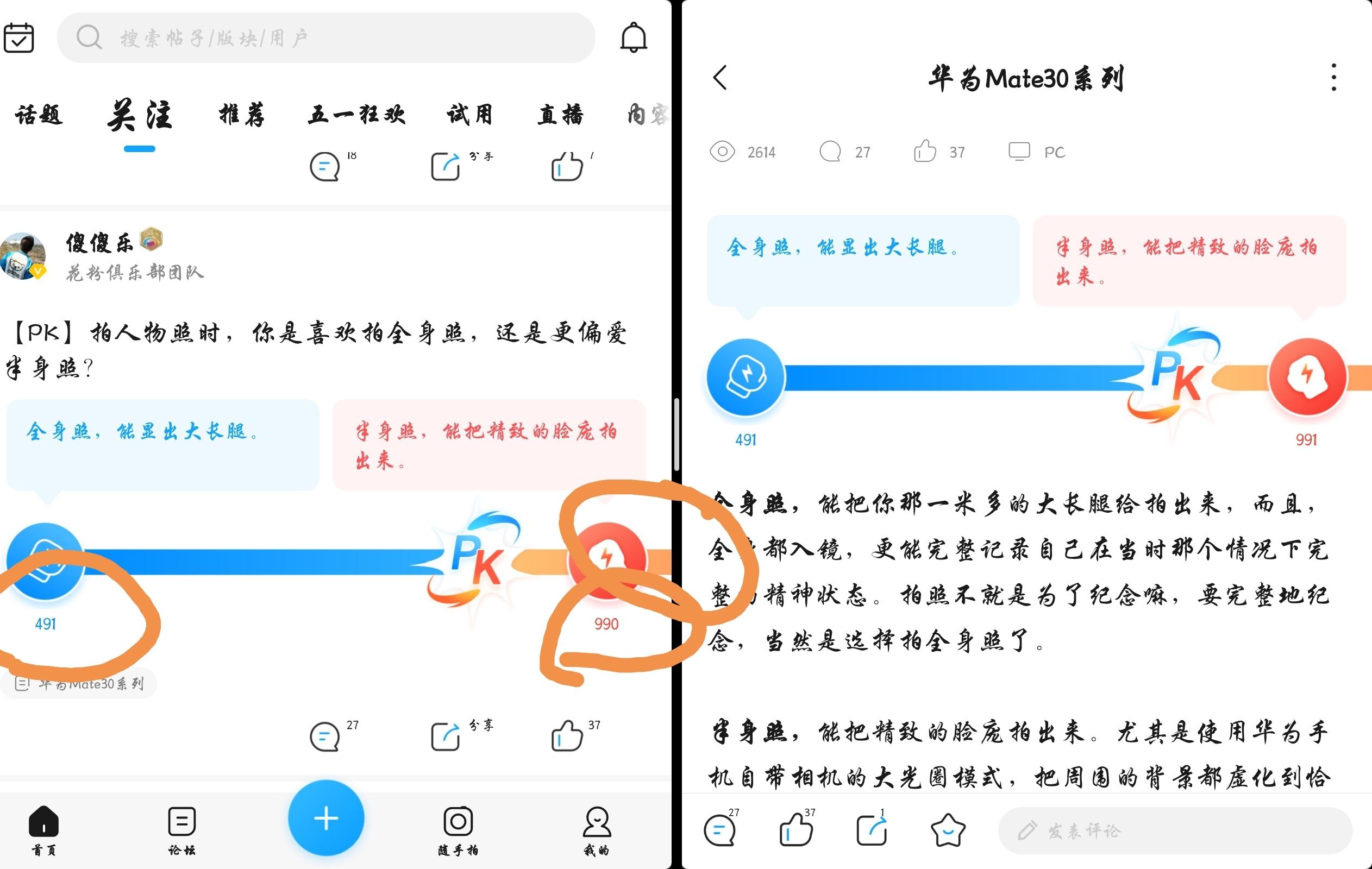 Screenshot_20210429_163658.jpg