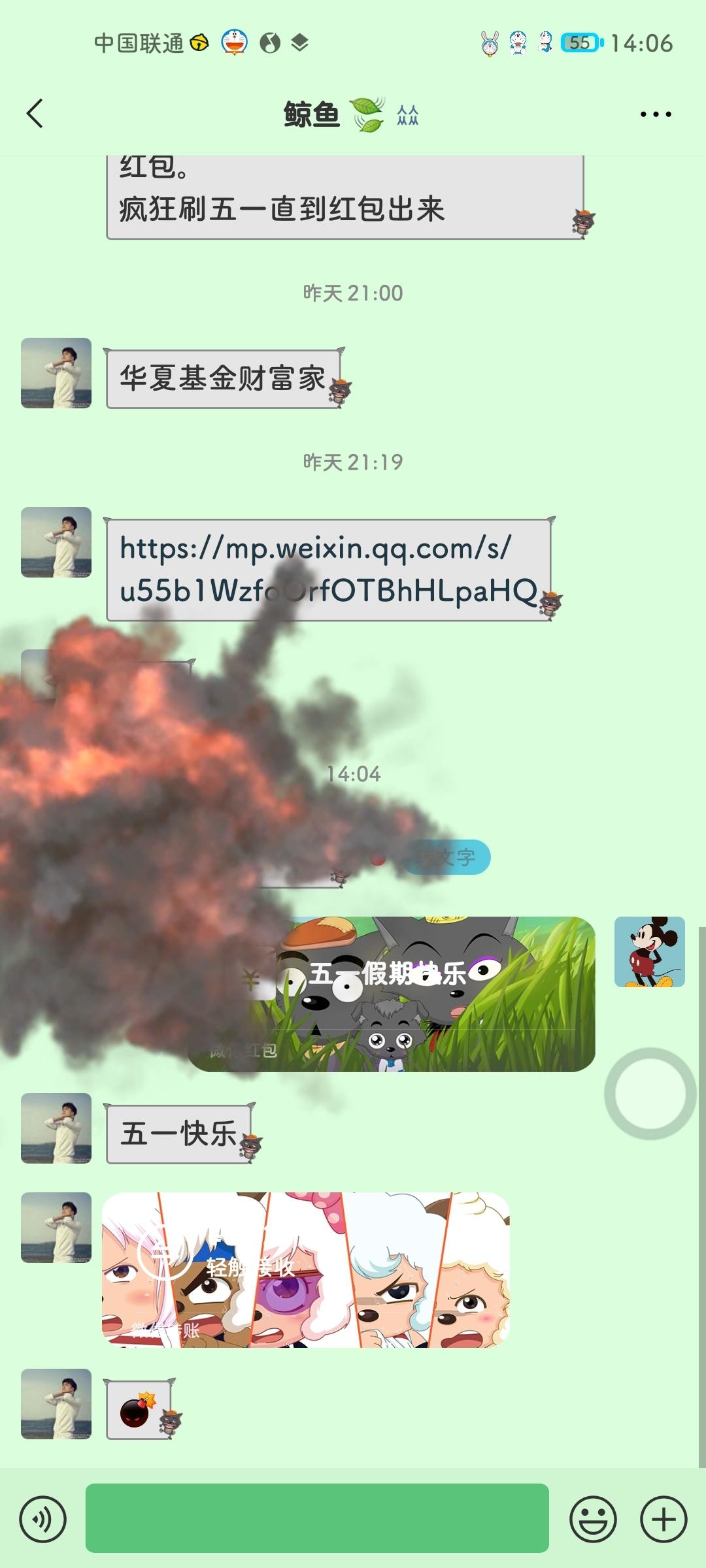 Screenshot_20210501_140619_com.tencent.mm.jpg