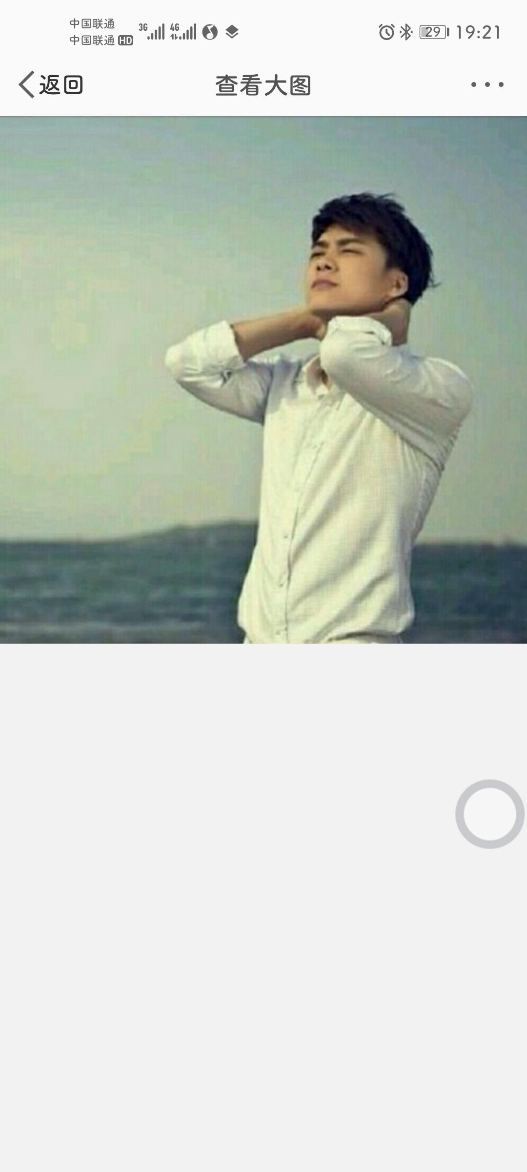 Screenshot_20210408_192200_com.sina.weibo.jpg