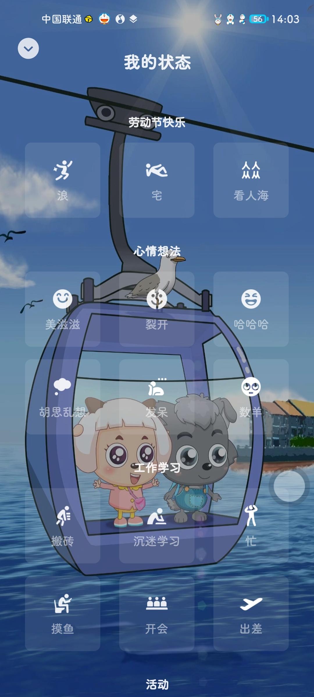 Screenshot_20210501_140329_com.tencent.mm.jpg