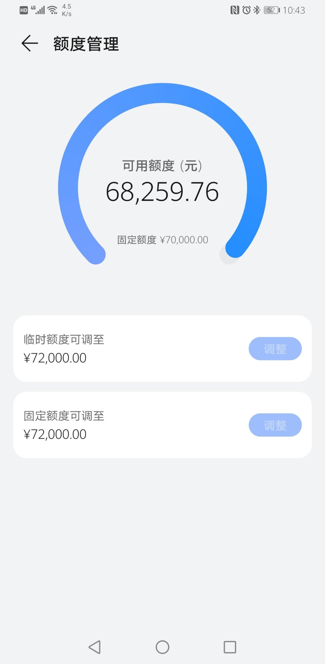 Screenshot_20210502_104334_com.huawei.wallet.jpg
