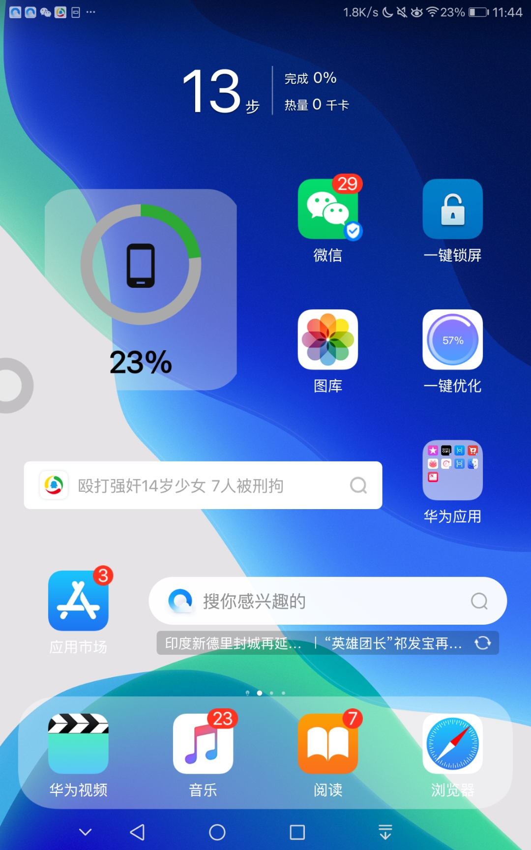 Screenshot_20210502-114417.png