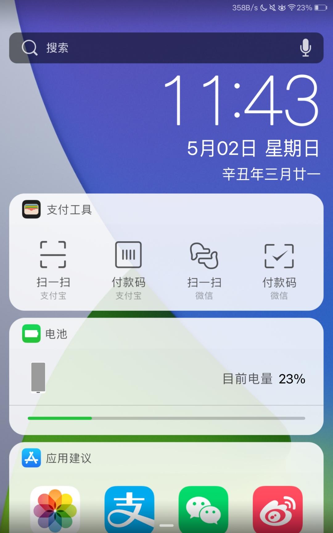 Screenshot_20210502-114337.png