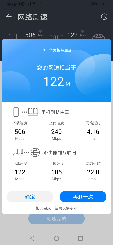 Screenshot_20210503_114628_com.huawei.smarthome.jpg