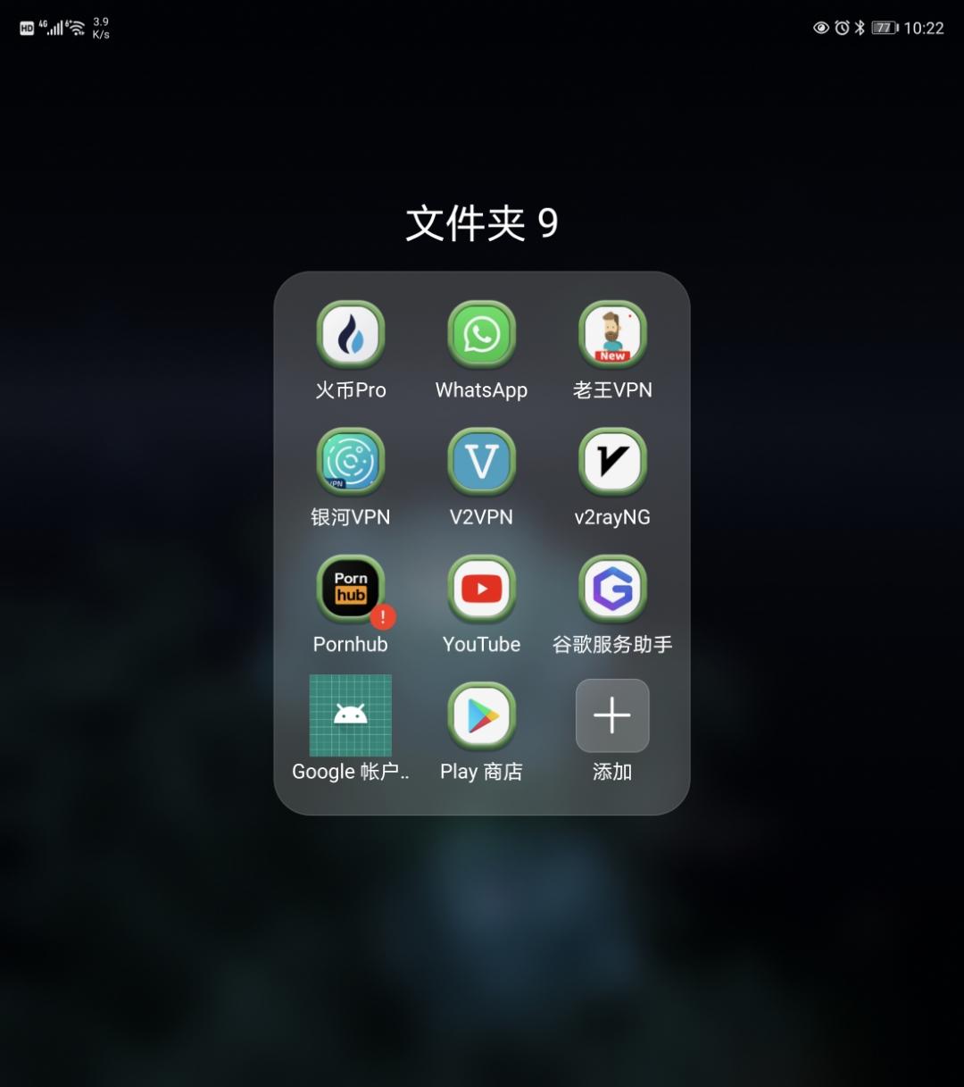 Screenshot_20210505_102255_com.huawei.android.launcher.jpg