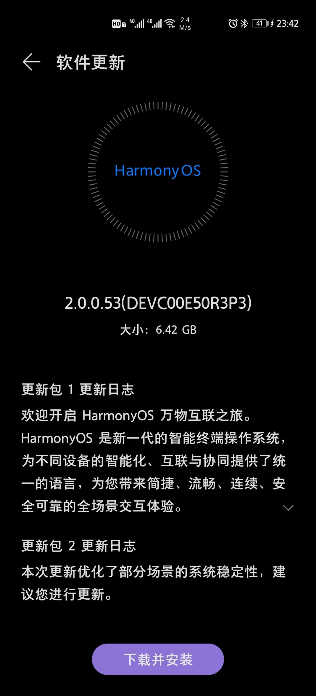 Screenshot_20210504_234205_com.huawei.android.hwouc.jpg