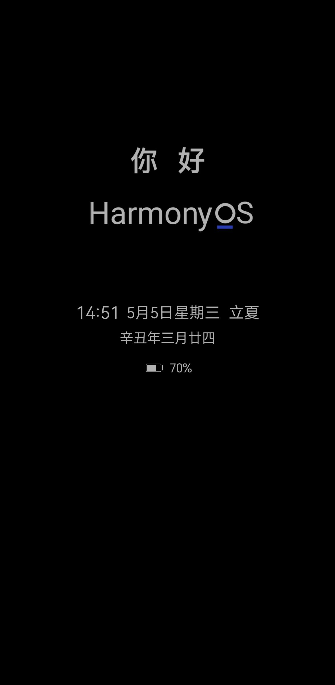 Screenshot_20210505_145139_com.huawei.aod.png
