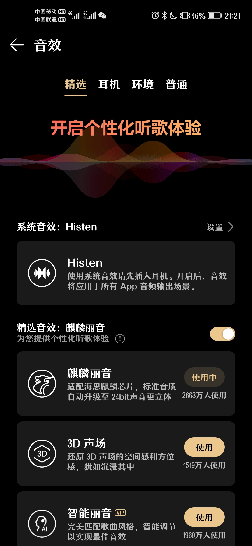 Screenshot_20210505_212143_com.android.mediacenter.jpg