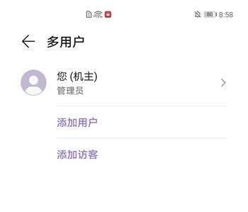 Screenshot_20210506_085850.jpg