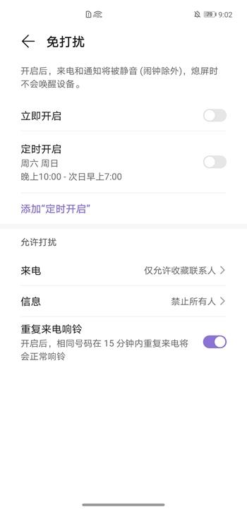Screenshot_20210506_090205_com.android.settings.jpg