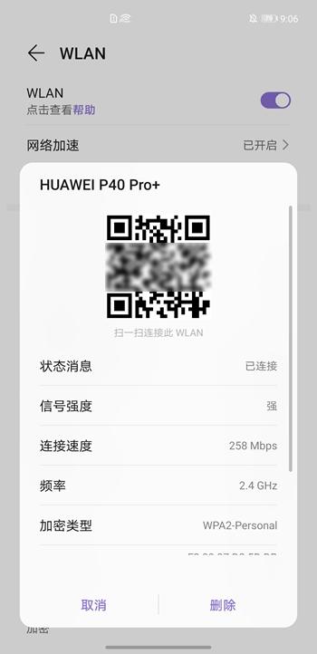 Screenshot_20210506_090627_com.android.settings.jpg