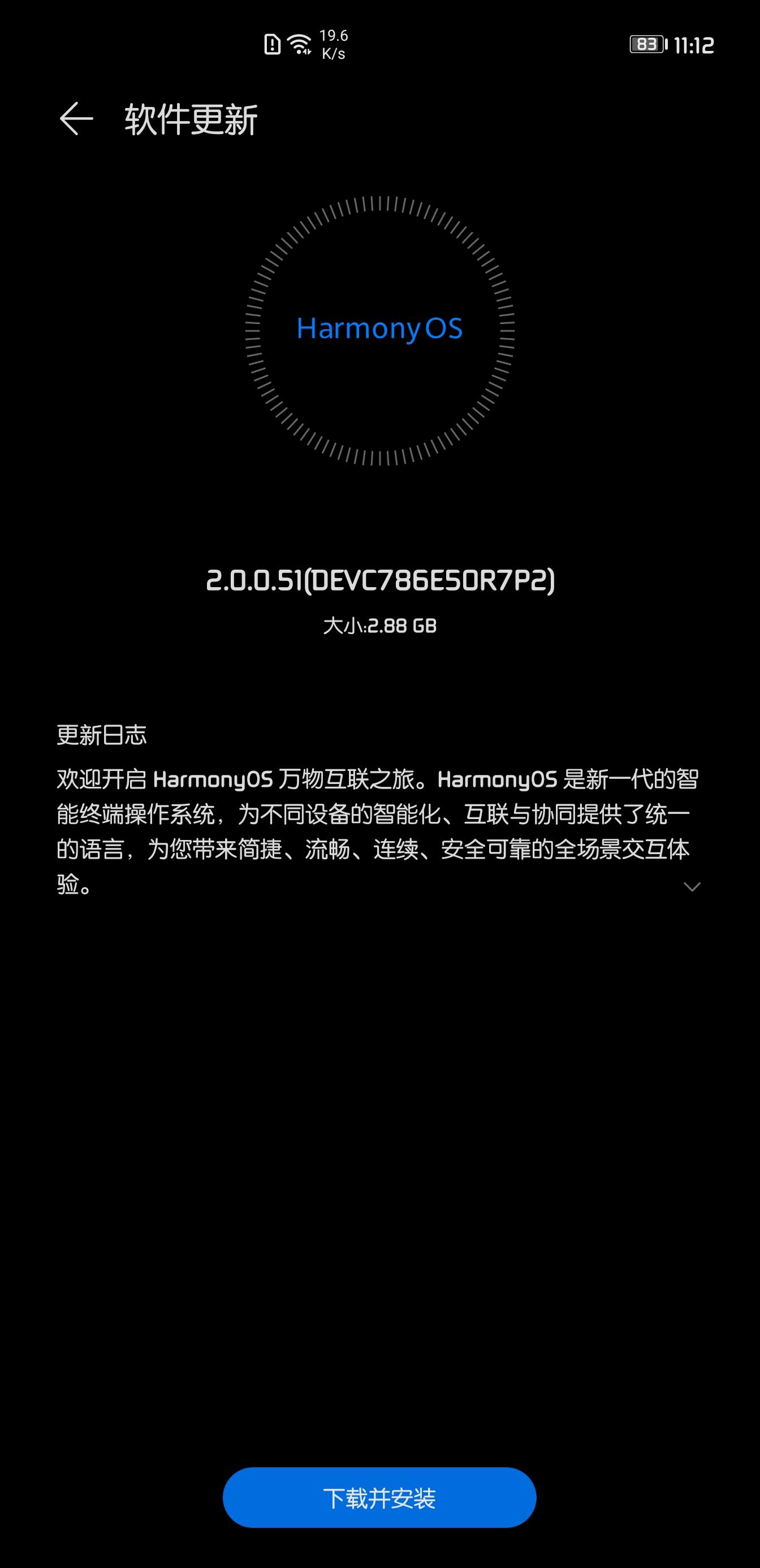 Screenshot_20210506_231225_com.huawei.android.hwouc.jpg