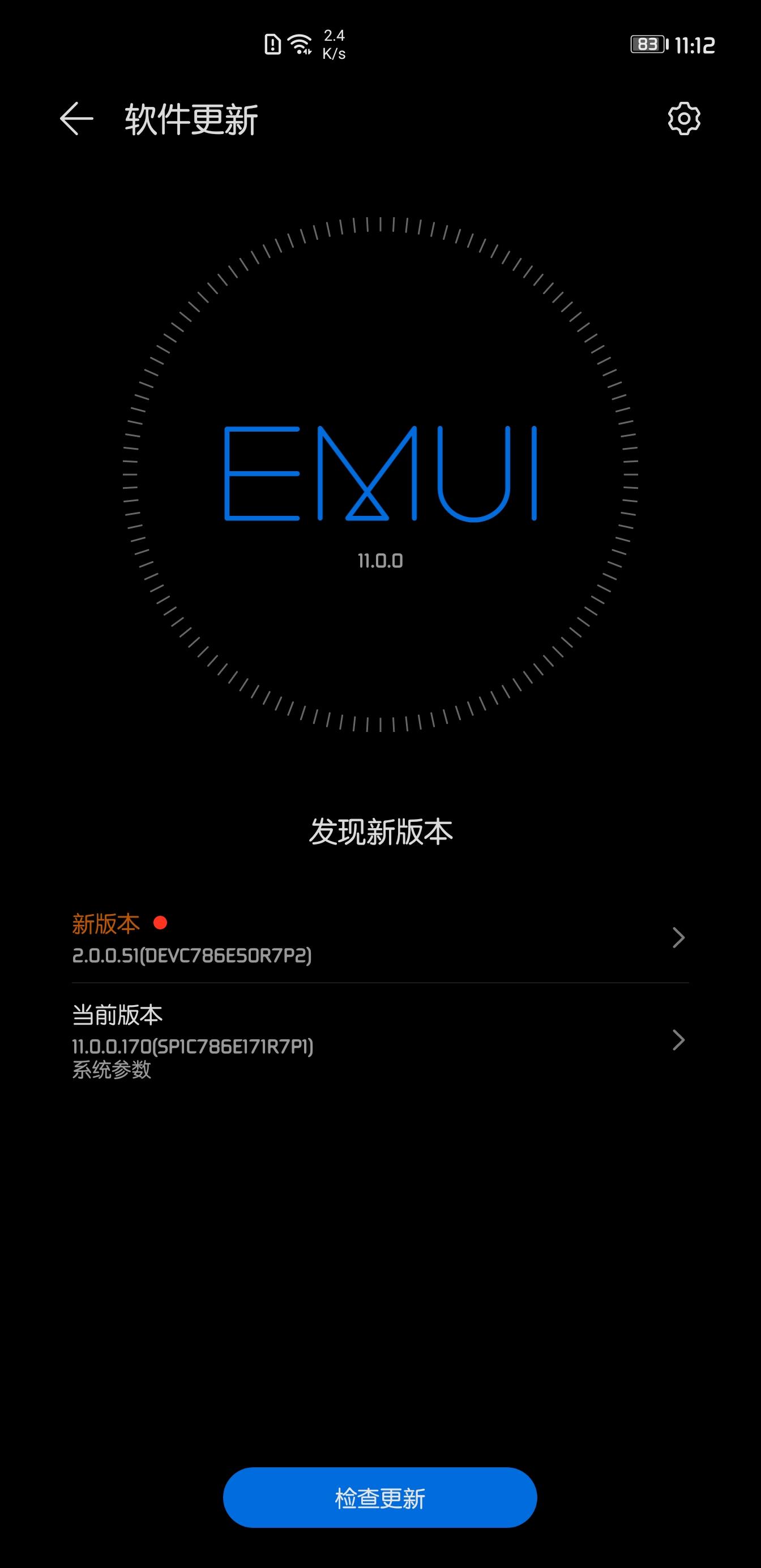 Screenshot_20210506_231231_com.huawei.android.hwouc.jpg
