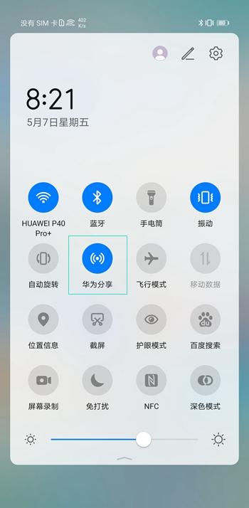 Screenshot_20210507_082120_com.huawei.android.launcher.jpg