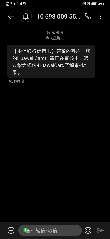 Screenshot_20210507_164136_com.android.mms.jpg