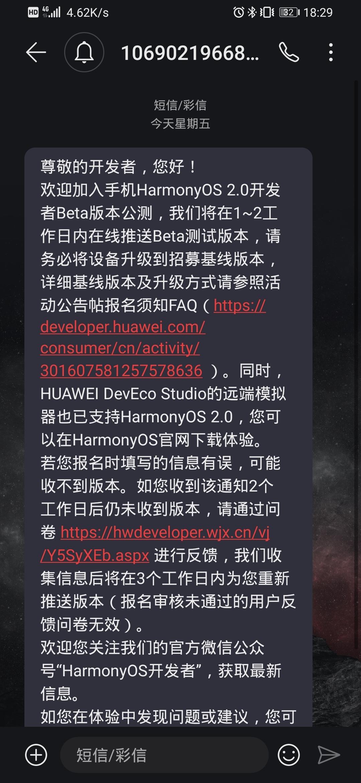 Screenshot_20210507_182958_com.android.mms.jpg