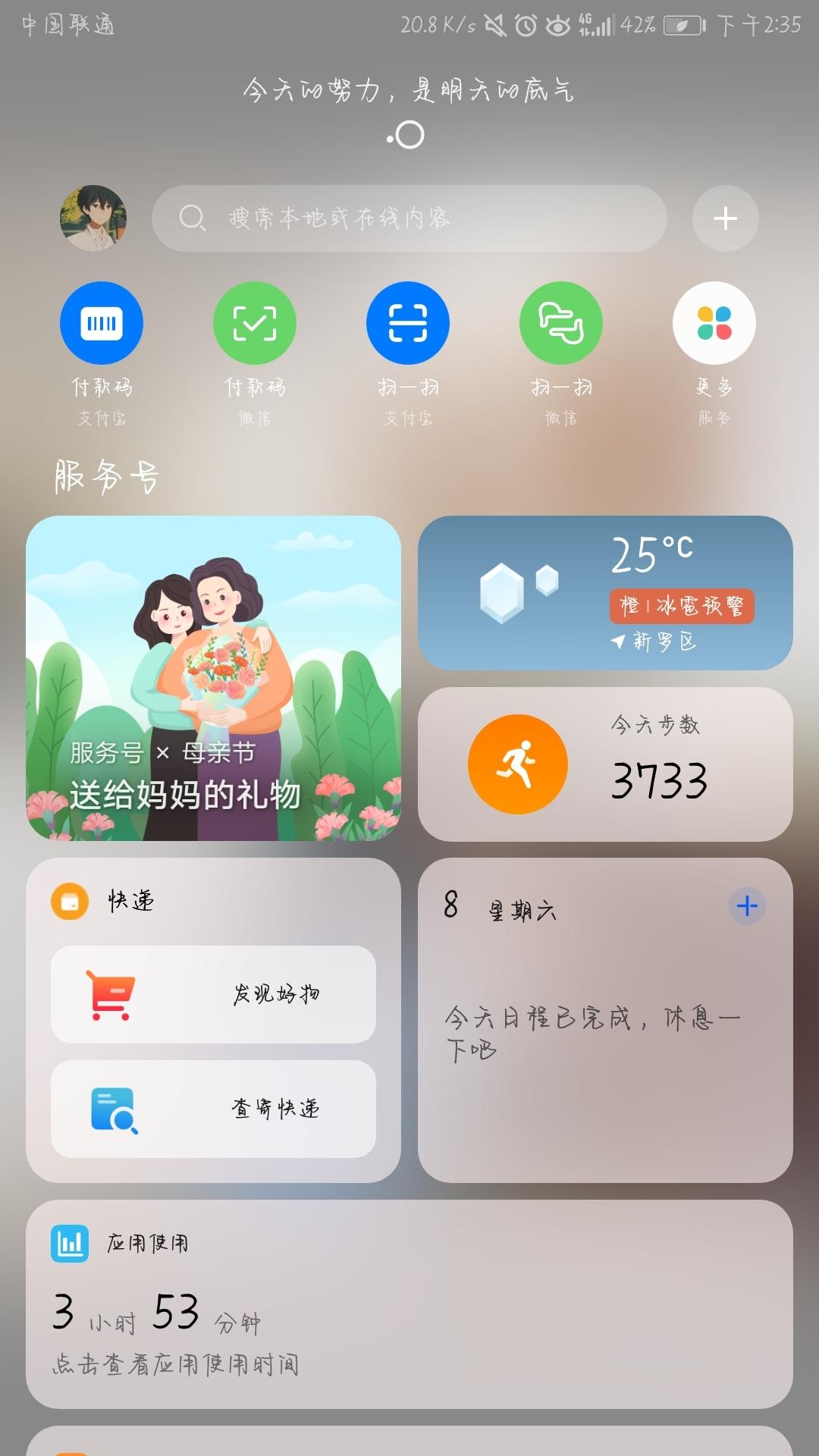 Screenshot_20210508-143549.jpg