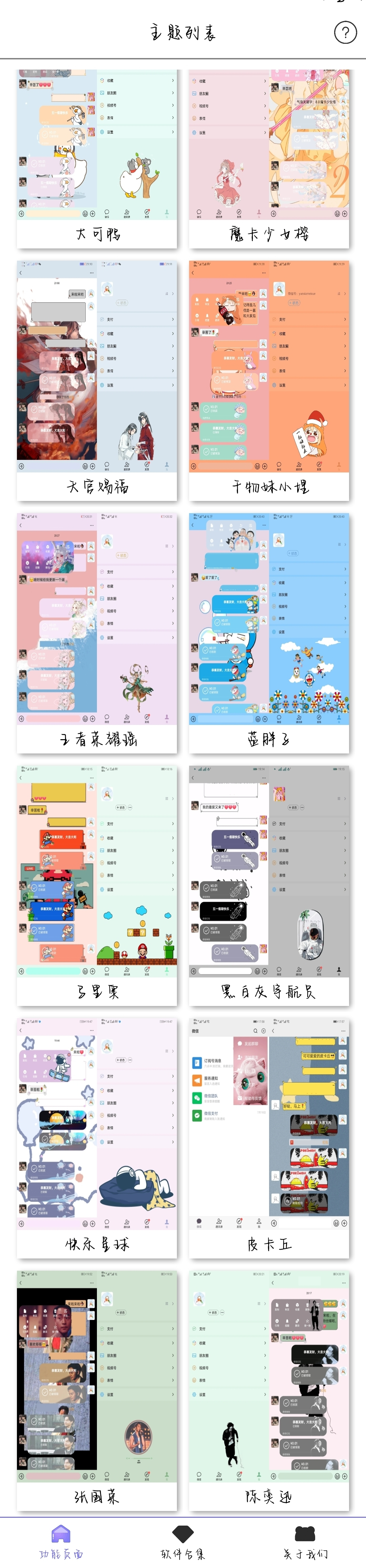 Screenshot_20210508_153941.jpg
