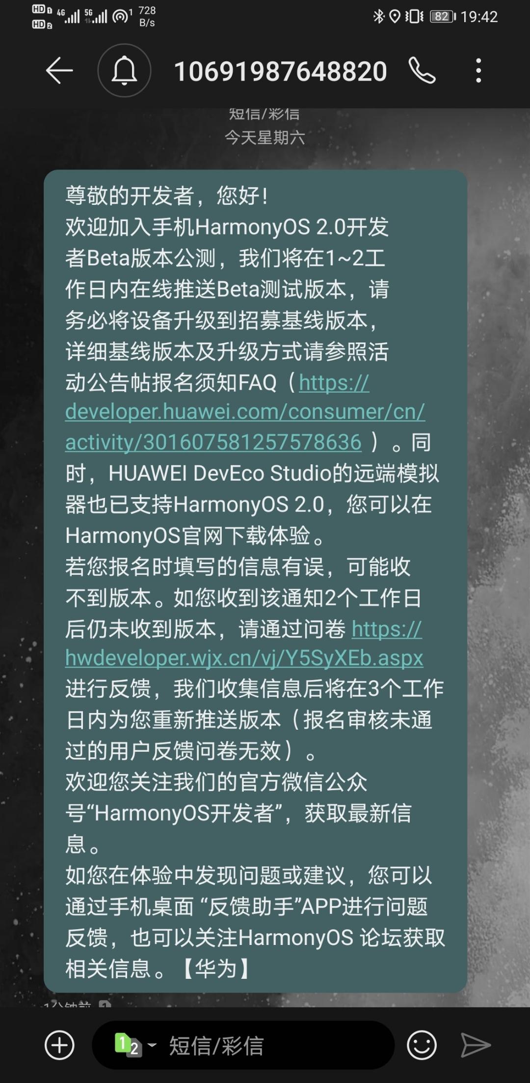 Screenshot_20210508_194222_com.android.mms.jpg