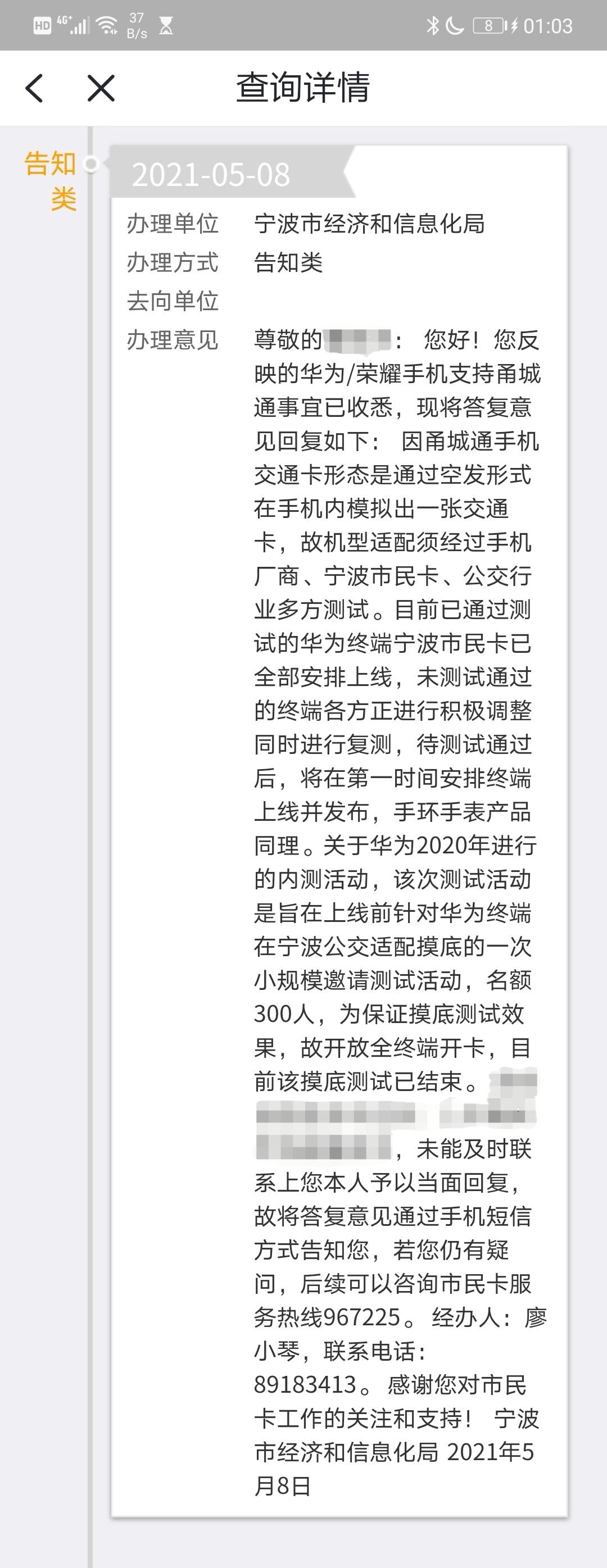 Screenshot_20210509_010734.jpg