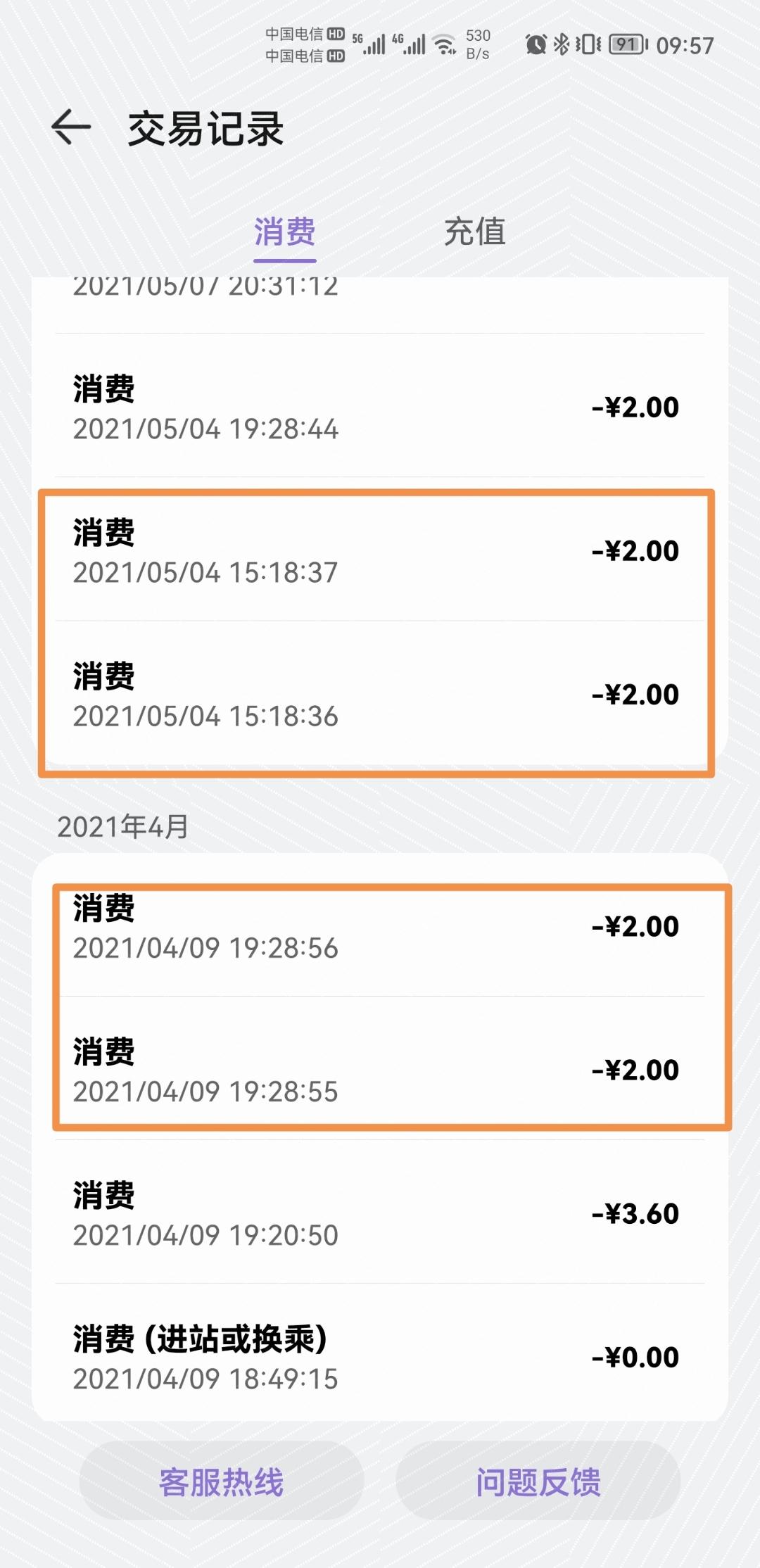 Screenshot_20210509_095821.jpg