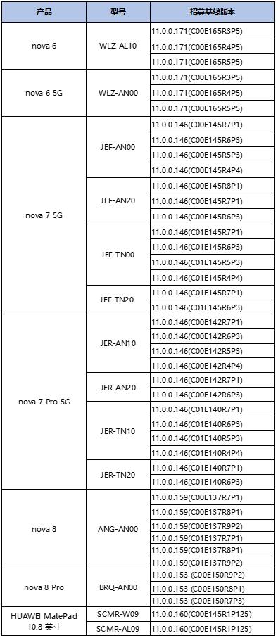 48ec80626532c25c383990d0b12f2139ebef4a(1).png