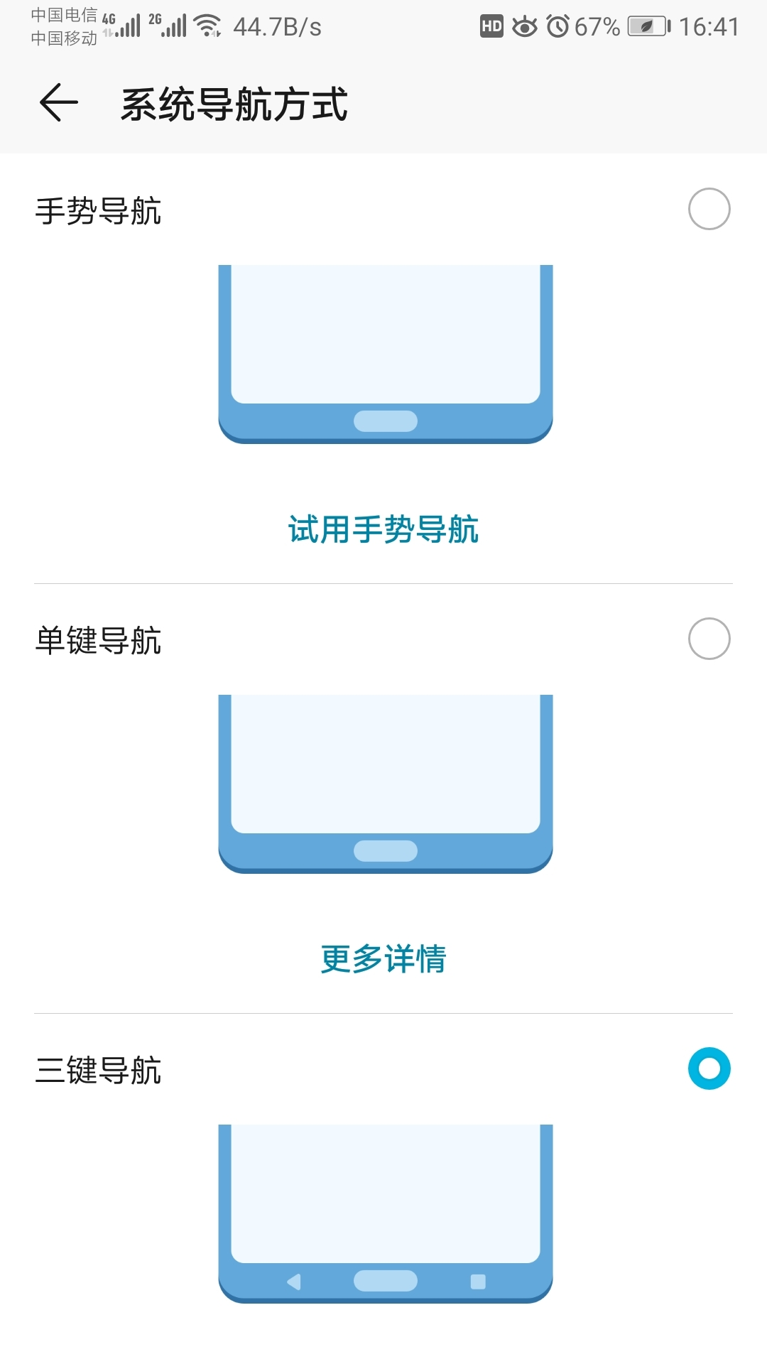Screenshot_20210510_164109_com.android.settings.jpg