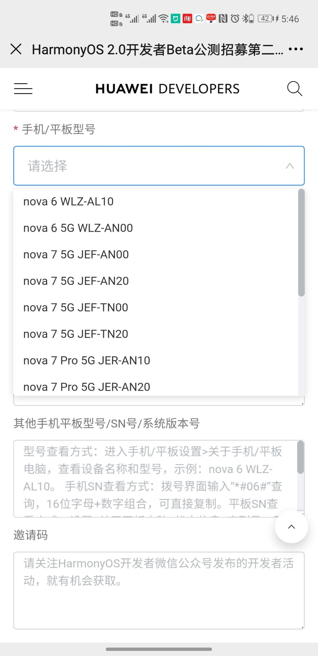 Screenshot_20210510_174625_com.tencent.mm.jpg