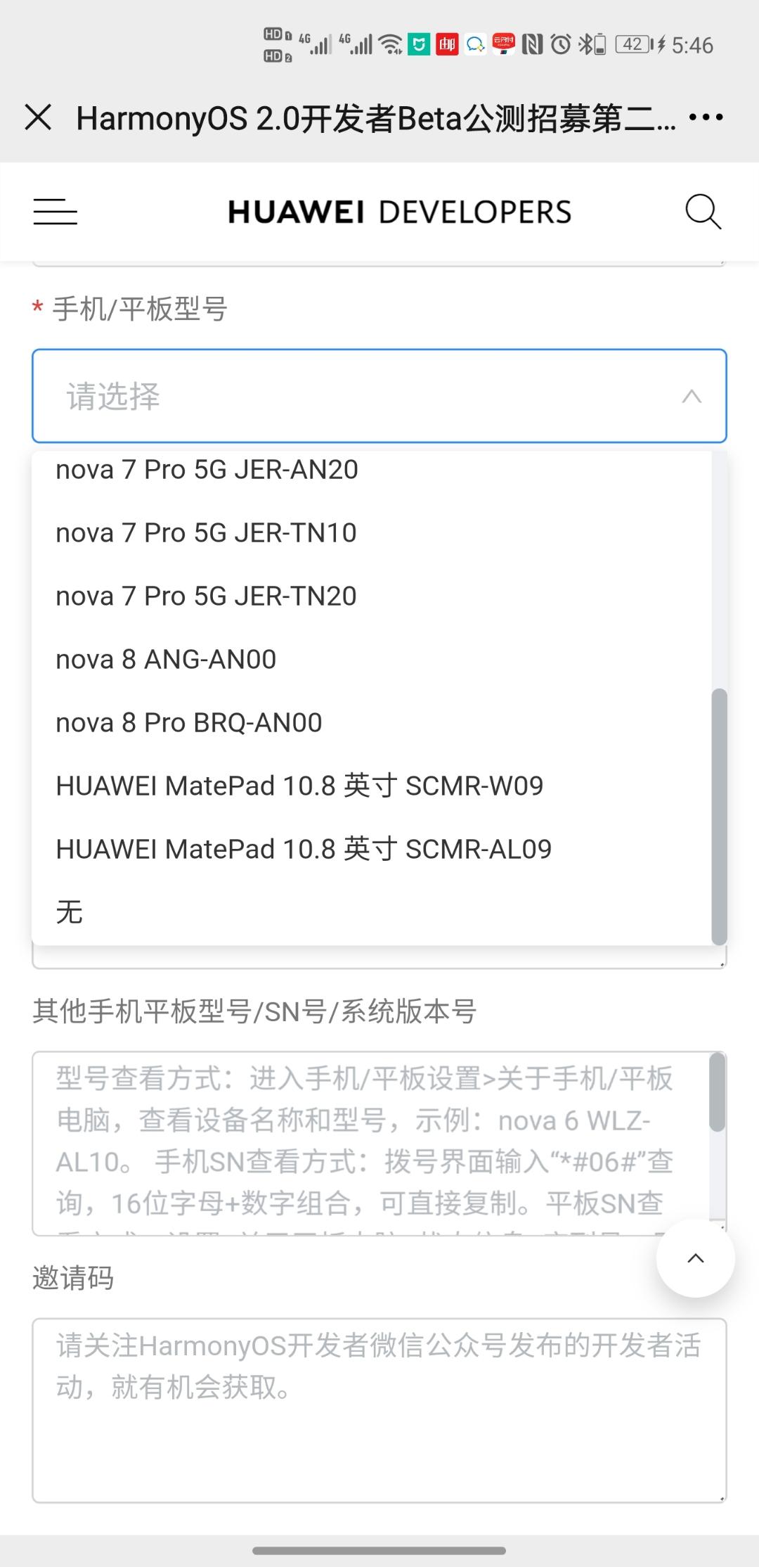 Screenshot_20210510_174630_com.tencent.mm.jpg