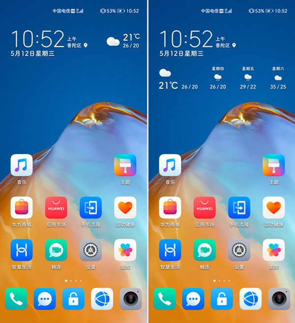 Screenshot_20210512_105218_com.huawei.android.launcher.jpg