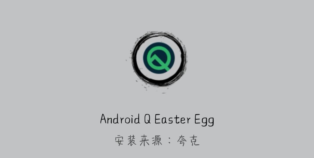 Screenshot_20210512_153027_com.android.packageinstaller_edit_991576106433592.jpg