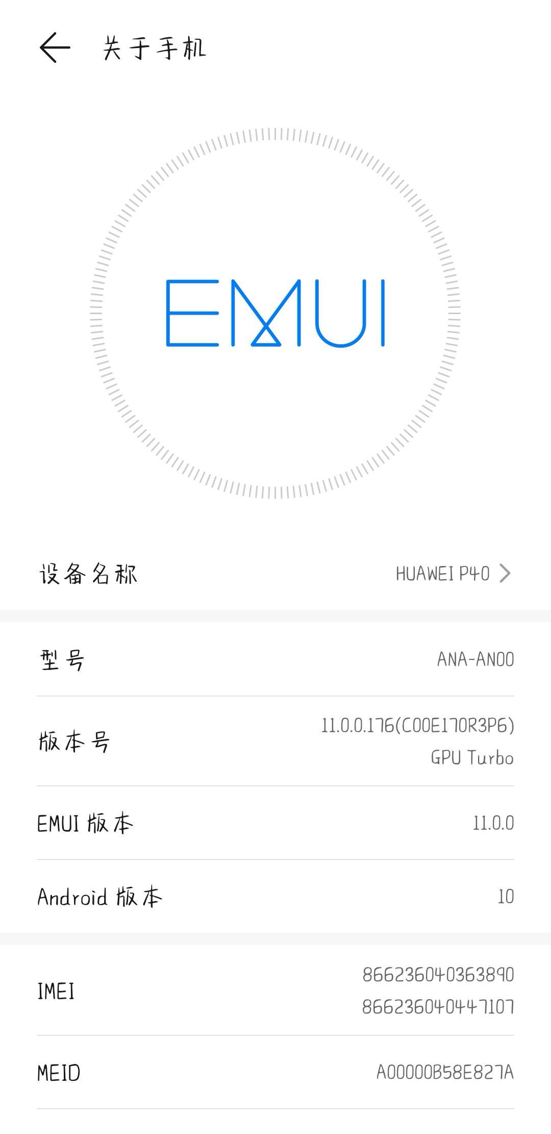 Screenshot_20210512_152629_com.android.settings_edit_991724085016903.jpg